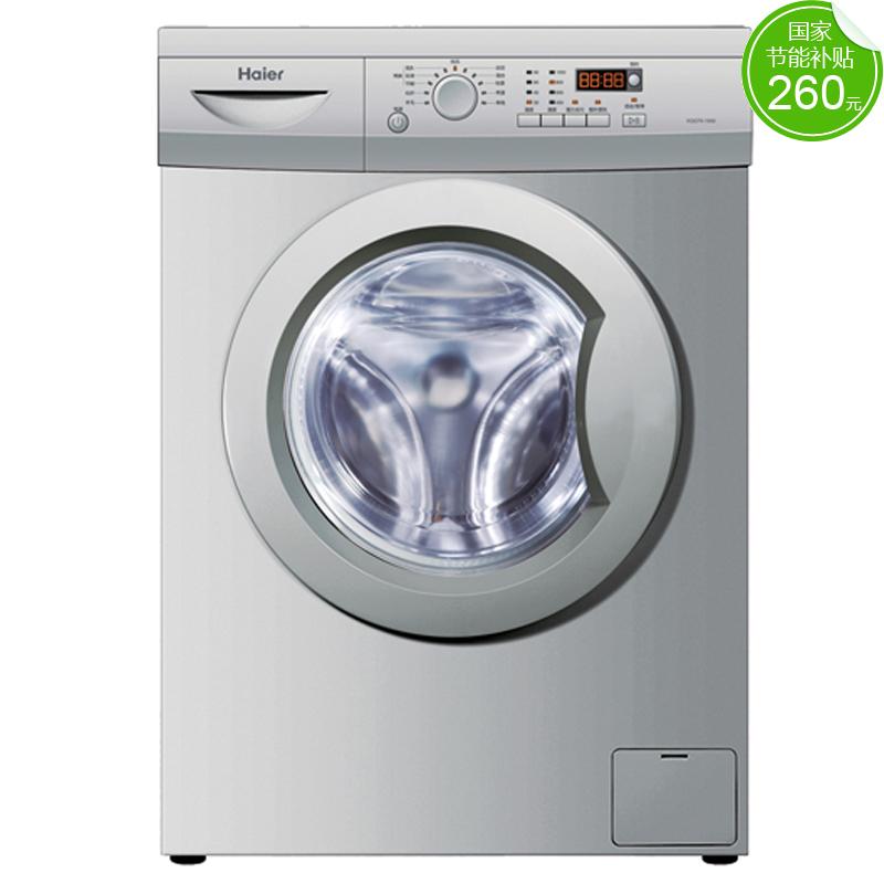 海尔洗衣机xqg70-1000j