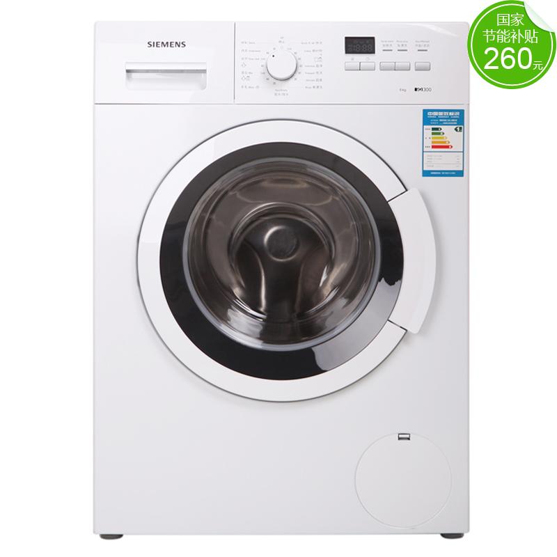 西门子洗衣机xqg60-ws10k1c00w
