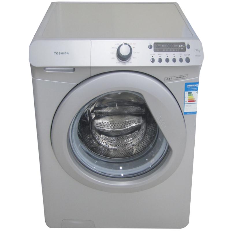 东芝洗衣机xqg70-ef