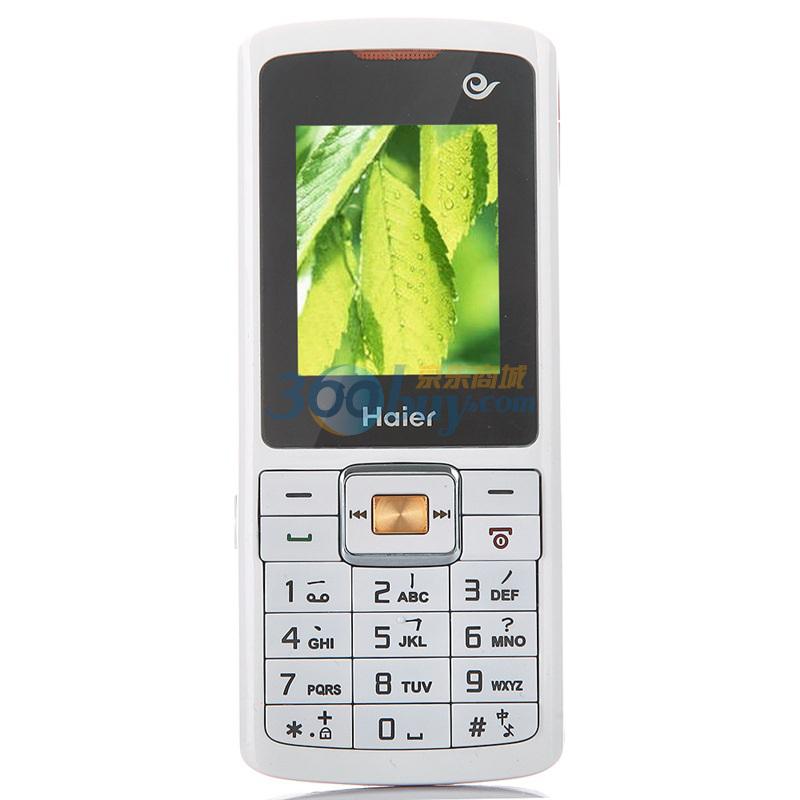海尔(haier)c550 手机(珍珠白)cdma