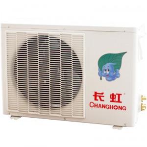 5匹 挂壁式 冷暖变频 空调外机      型号:长虹kfr-35gw/zhr(w2