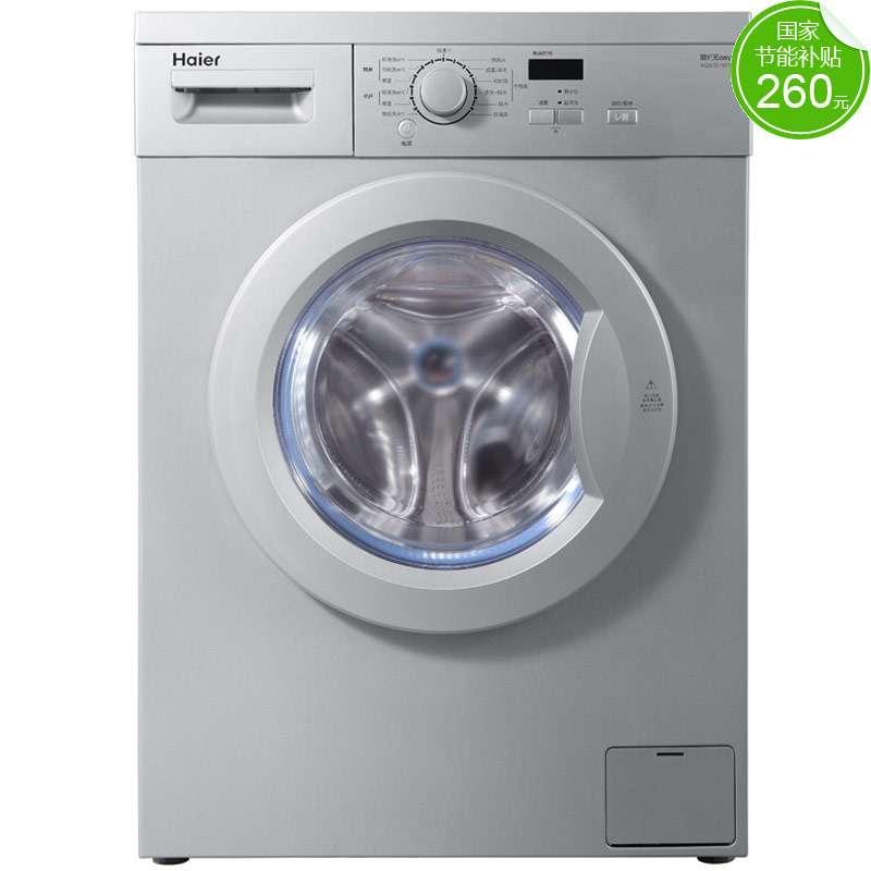 海尔洗衣机xqg70-1011
