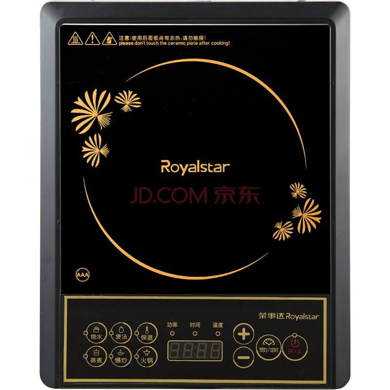 荣事达(royalstar) 20-c15a 按键式电磁炉