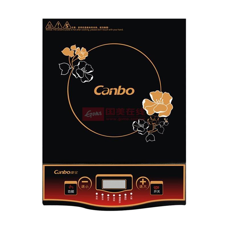 康宝(canbo) c2048 电磁炉