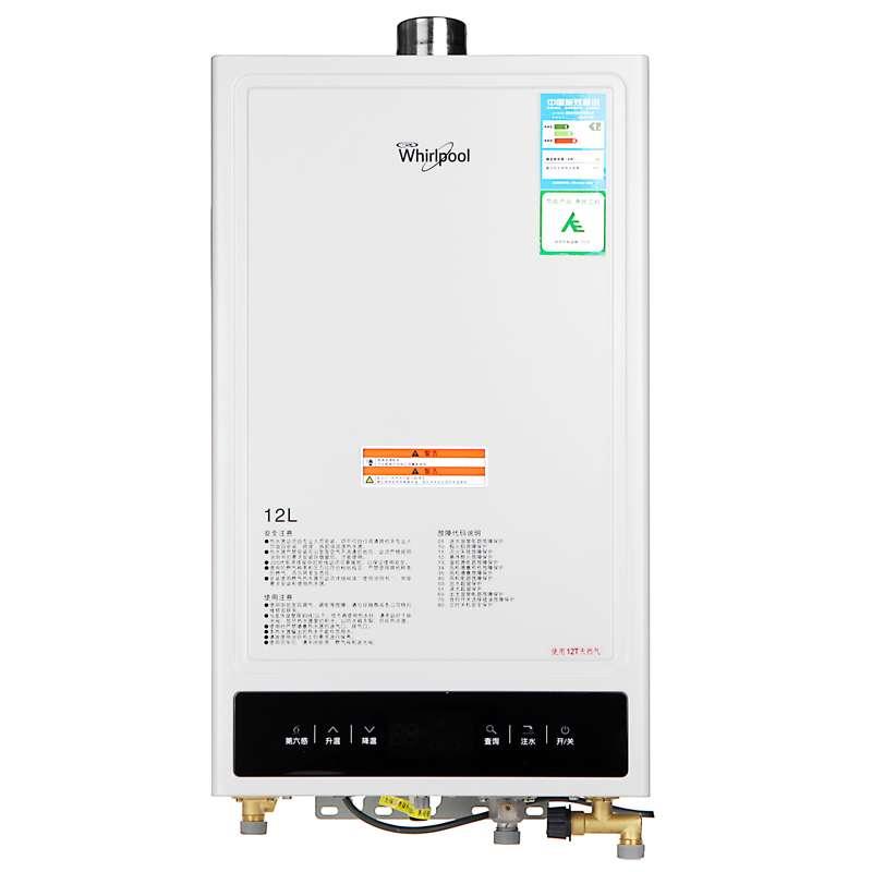 10-40l热水器款式:立式热水器(竖式)控制方式:电脑板能效等级:一级