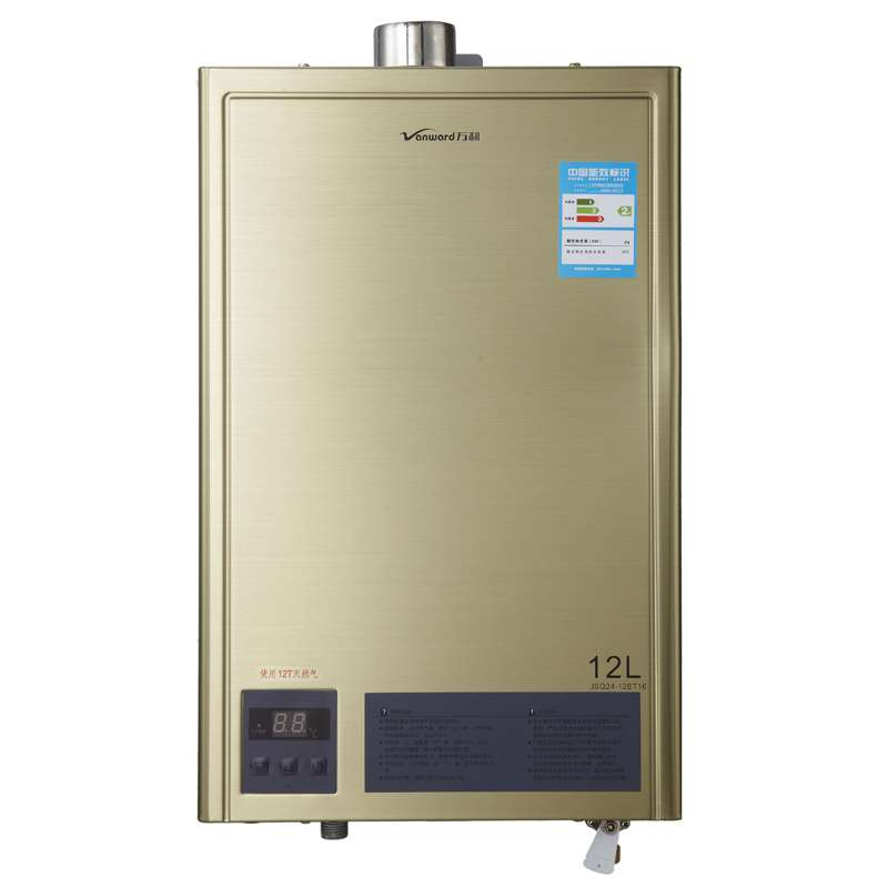 万和燃气热水器 jsq24-12et16