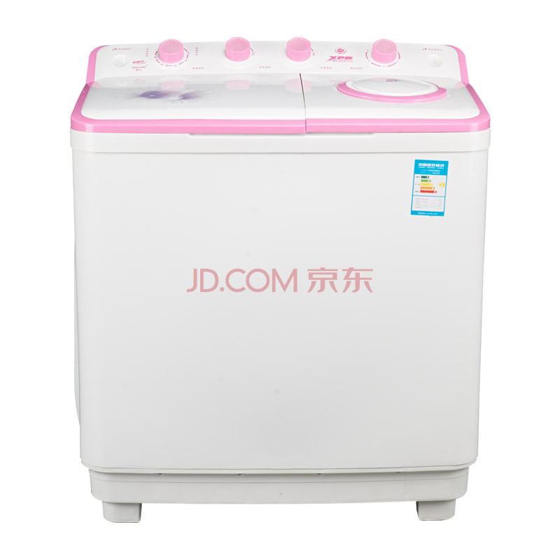 9公斤半自动双桶洗衣机价格