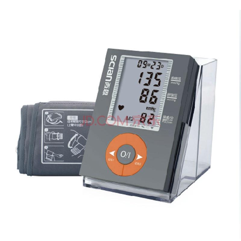 西恩 电子血压计 ld-586