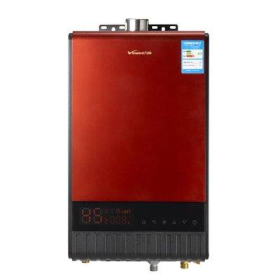 万和燃气热水器jsq20-12st26(12t)