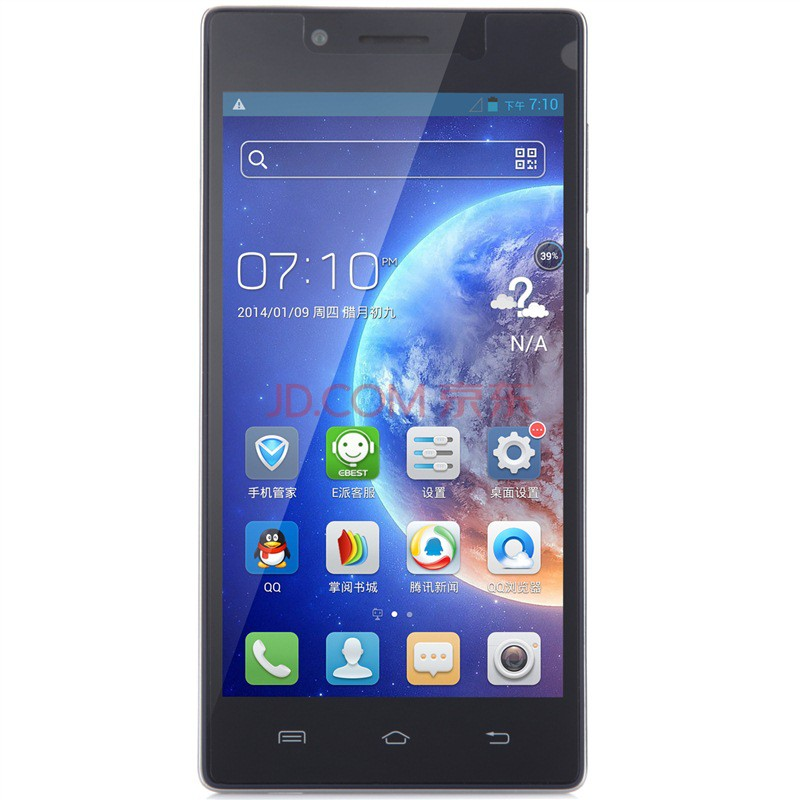 e派 u1 3g手机(黑色) td-scdma/gsm