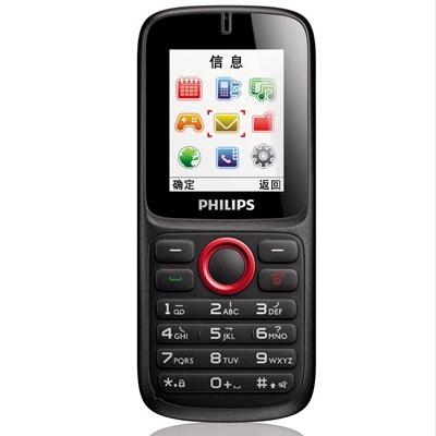 飞利浦 手机 e1500 黑 红高清图片