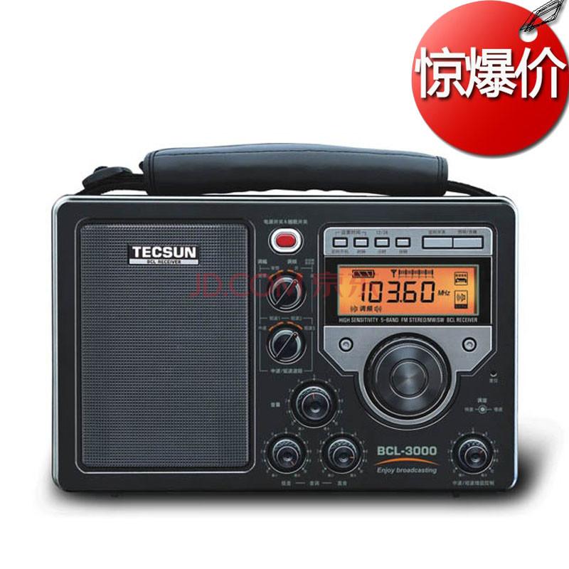tecsun/德生 bcl-3000 收音机 黑色