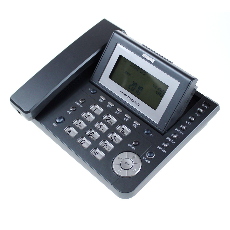 步步高 hcd188 电话机