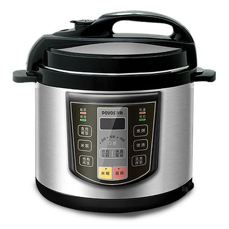 奔腾 ppd519/ln572营养蒸预约定时电压力锅