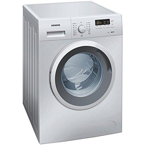 全自动滚筒式洗衣机