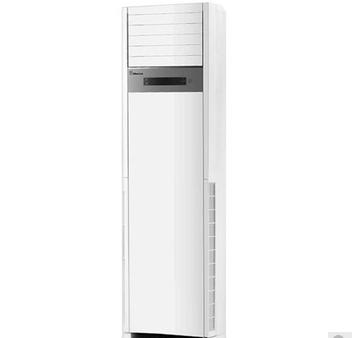 海信(hisense) kfr-72lw/29fzbp-a3(2n02) 3匹 立柜式变频冷暖空调