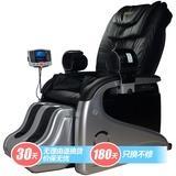 凯仕乐(Kasrrow)多功能按摩椅KSR-S92