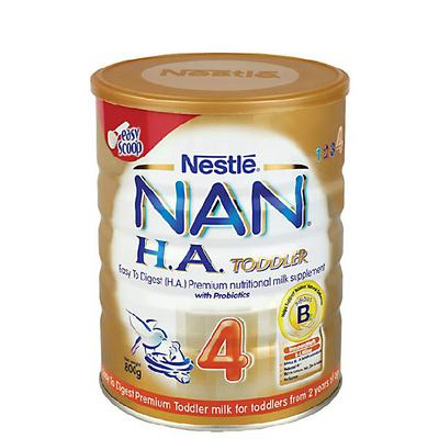 澳洲直邮 雀巢sustagen儿童学生长高成长营养奶粉3罐,图片尺寸:580×