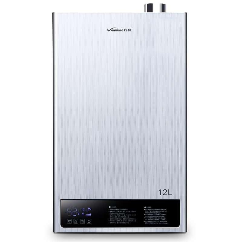 万和(vanward) jslq20-12ev23 12升/分钟 电脑板燃气热水器图片