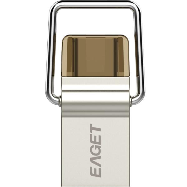 1双接)高速全金属手机u盘电脑通用珍珠镍色