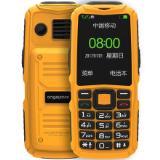 中兴 F888 直板超长待机 三防老人手机 双卡双待 2G移动/联通版