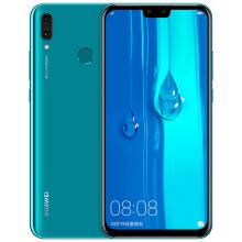 HUAWEI/华为 畅享9 Plus 4+128G 6.5英寸 全网通高配版手机