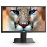 惠科(HKC) S223 21.5英寸 显示器
