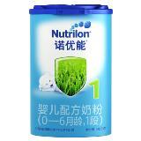 荷兰诺优能(牛栏Nutrilon)中国版诺贝能婴儿配方奶粉1段(0-6个月)900g/克 1罐