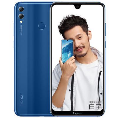 荣耀8X Max 6GB+64GB 7.12英寸 移动联通电信4G全面屏手机 双卡双待
