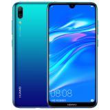 华为(HUAWEI)畅享9 3GB+32GB  全网通手机