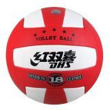 红双喜(DHS)   FV530   排球