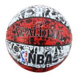 斯伯丁(Spalding)   83-574Y   7号  橡胶材质 室内室外通用篮球
