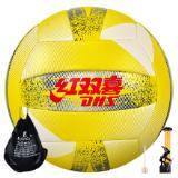 红双喜(DHS) FV5-001A  排球