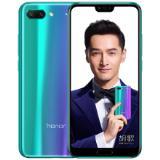 荣耀(honor)荣耀10高配版6+64G 5.84英寸全网通4G手机 双卡双待