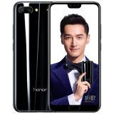 荣耀Note10 6GB+64GB  6.3英寸 全网通4G手机 全面屏双摄 双卡双待