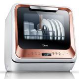 美的(Midea)  M1 4套 台式洗碗机
