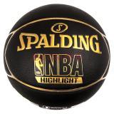 斯伯丁(Spalding) 74-634Y PU材质 7号 室内室外通用篮球