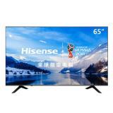 海信(Hisense) H65E3A 65英寸 4K超高清 智能网络液晶电视