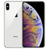 Apple 苹果 iPhone Xs Max 256G 银色 6.5英寸 全网通4G手机