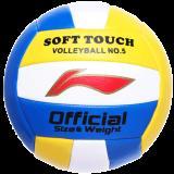 李宁(LINING) LVQK001 沙滩排球 PVC材质 机缝 排球