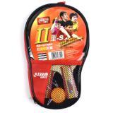 红双喜(DHS) II型 横直套装2拍1球 乒乓球拍