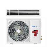 海尔(Haier) KFRD-52NW/32FCA22 2匹 冷暖变频 风管式中央空调