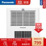 松下(Panasonic) 浴霸暖风机普通吊顶暖浴快取暖换气二合一多功能暖风超薄浴霸 FV-RB13Y1 适用于所有吊顶