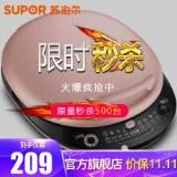 苏泊尔(SUPOR) JD30R827 双面加热煎烤机