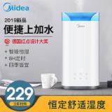 美的(Midea) SC-3C40B 4L 香薰型加湿器