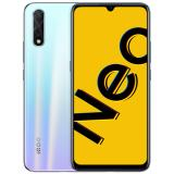 vivo iQOO Neo 855版 6GB+128GB 全网通4G手机