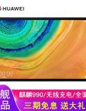 华为MatePad Pro 10.8英寸 6G+128G 平板电脑