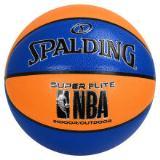 斯伯丁(SPALDING) 76-349Y 7号 室内外通用篮球 PU材质