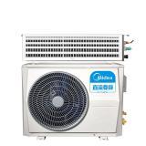 美的(Midea) GRD72T2W/BP2N1-TR 3匹 冷暖变频 风管式中央空调