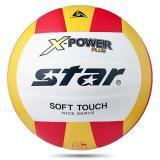 世达(STAR) VB5055C-34 PU材质 排球